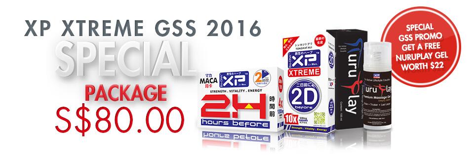 XP Xtreme GSS 2016
