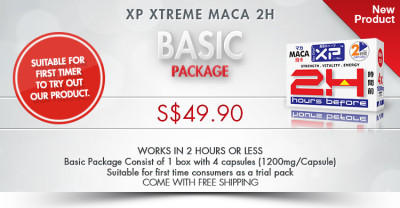 XP Xtreme 2H Maca Basic Package