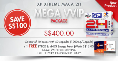 XP Xtreme 2H Maca Mega WIP Package