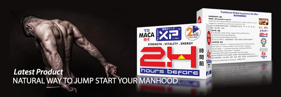 XP Xtreme Maca 2H